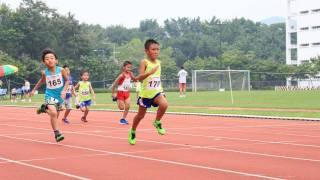 kids running in a track meet